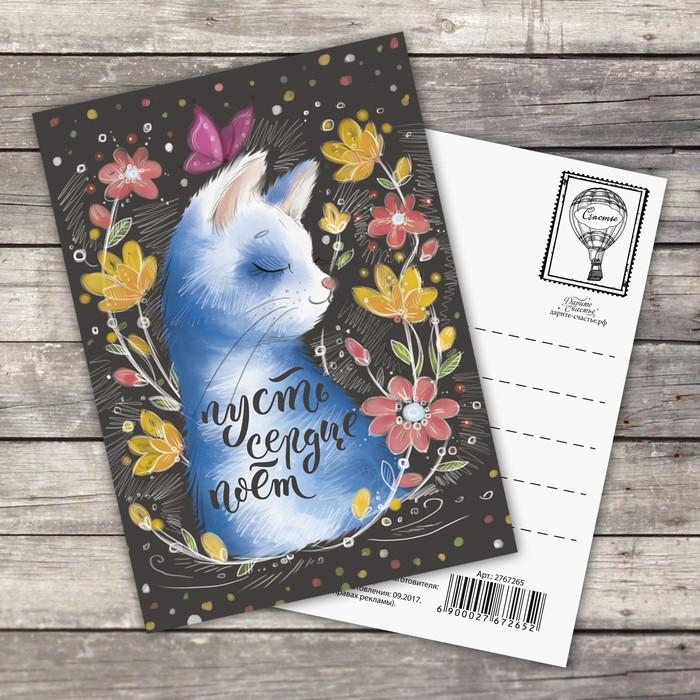Веселые открытки на каждый день