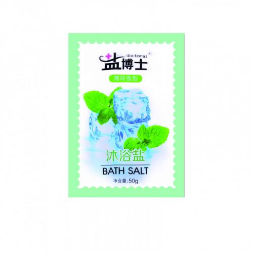 Крем-соль для тела Мятная прохлада увлажняющая Salt Doctoral 50 г SALE Артикул: 7041