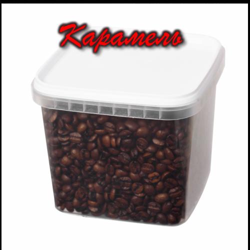 Кофе ароматный