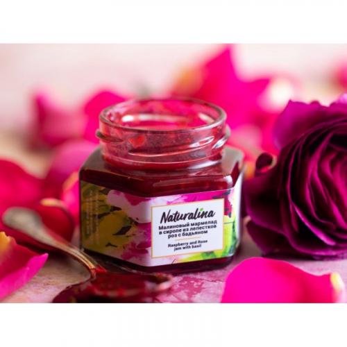 Naturalina Малиновый мармелад в сиропе из лепестков роз с бадьяном и базиликом, 100 г SALE Артикул: 7229
