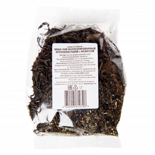 Иван чай ферментированный с Мелиссой, пакет 50гр SALE Артикул: 7302