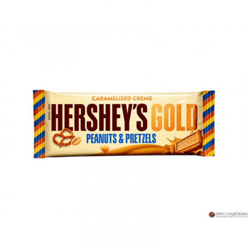 Батончик «HERSHEY'S GOLD PEANUTS & PRETZELS» 39 гр Артикул: 7424