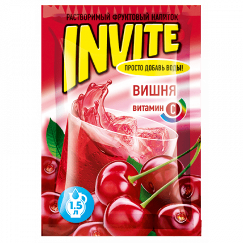 Invite Вишня 9г Артикул: 6988