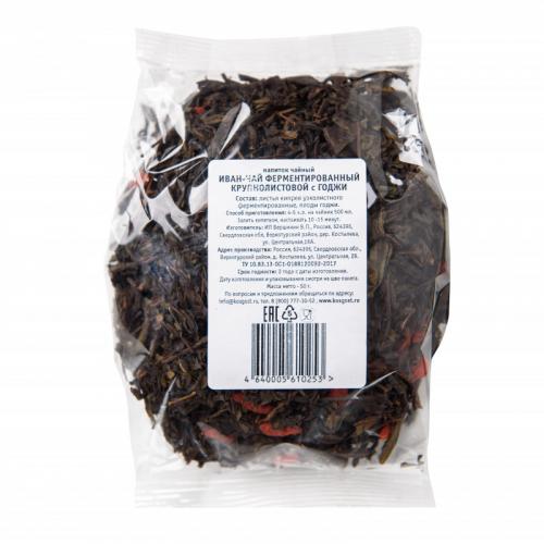 Иван чай с Годжи, пакет 50гр SALE Артикул: 7301
