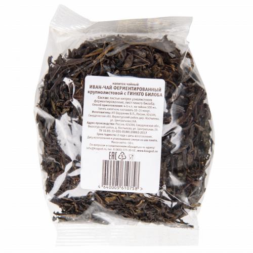 Иван чай с Гинкго Билоба, пакет 50гр SALE Артикул: 7298