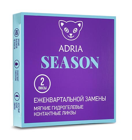 Adria Season (Morning Q38) (2 шт.)