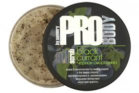 Black currant (черная смородина)