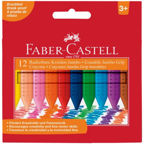 Мелки пластиковые утолщенные Faber-Castell