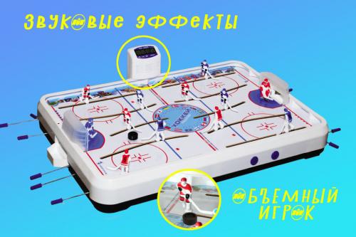 Хоккей-Э игра