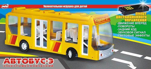 Автобус-Э игра
