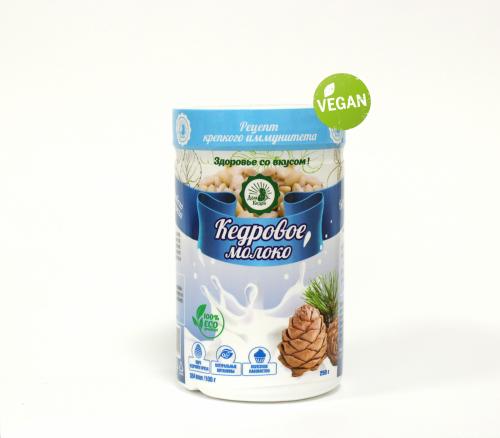 Кедровое молоко - продукт с пониженным содержанием глютена!