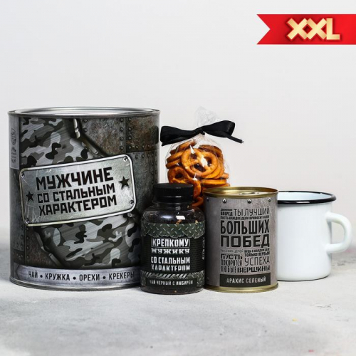 Подарочный набор «Мужчине со стальным характером»: чай 50 г, кружка 350 мл, орехи 300 г, крекер 70 г