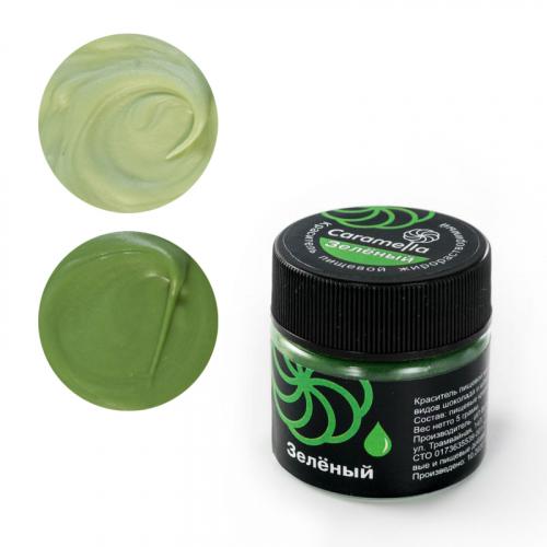 Краситель сухой жирорастворимый Caramella Зеленый 5 гр