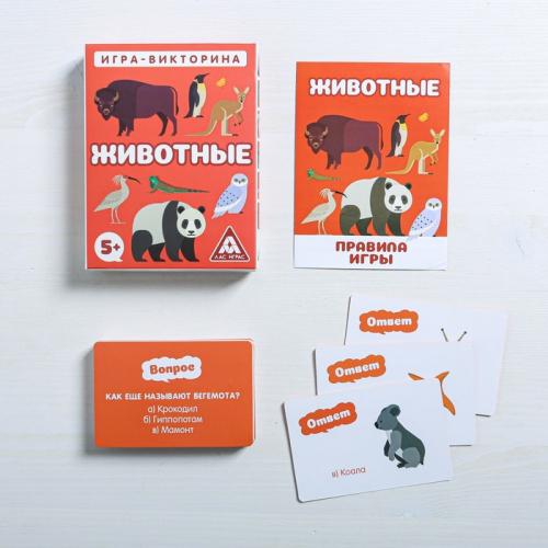 Игра-викторина «Животные» 5+, 50 карточек