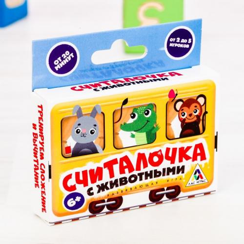 Настольная развивающая игра «Считалочка с животными»