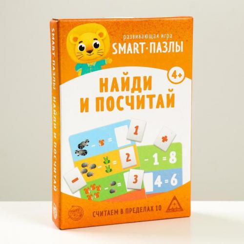Развивающая игра «Smart-пазлы. Найди и посчитай»