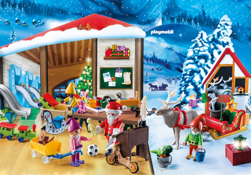 1 шт. доступно к заказу/Адвент-календарь - Мастерская Санта-Клауса