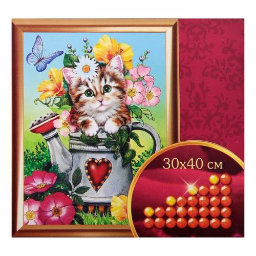 Алмазная вышивка с частичным заполнением «Котята», 30 х 40 см. Набор для творчества