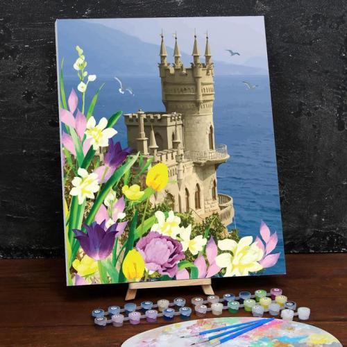 Картина по номерам на холсте с подрамником «Замок» 40×50 см