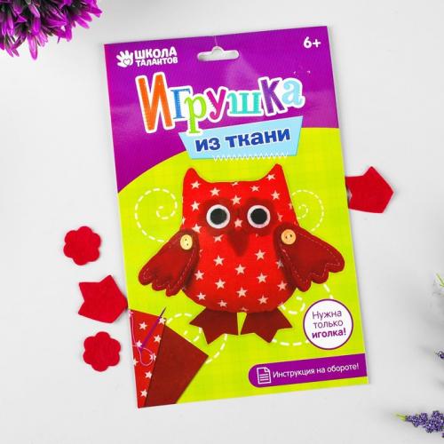 Набор для создания подвесной игрушки из ткани «Сова в звёздах»