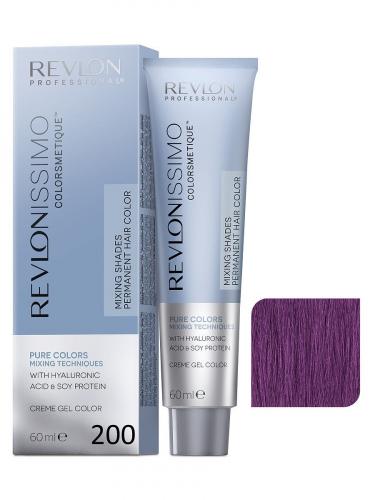 RP RCS Pure Colors 200 Фиолетовый 60мл