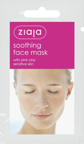 Маска из розовой глины успокаивающая Ziaja | Soothing face mask with pink clay Ziaja7 мл