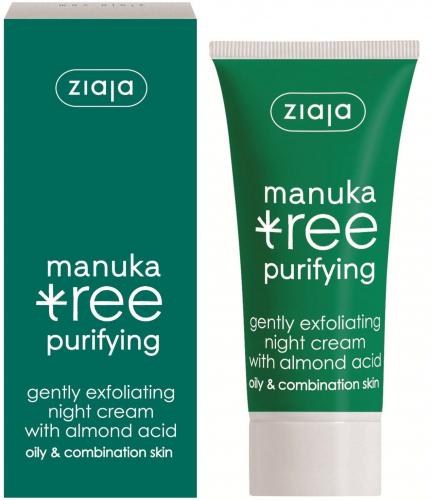Крем ночной отшелушивающий «Листья Мануки» Ziaja | Exfoliating night cream Manuka leaves Ziaja50 мл
