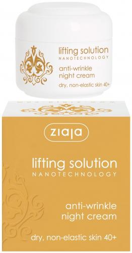 Ночной крем-лифтинг «Лифтинг решение» Ziaja   Lifting solution night cream Ziaja50 мл