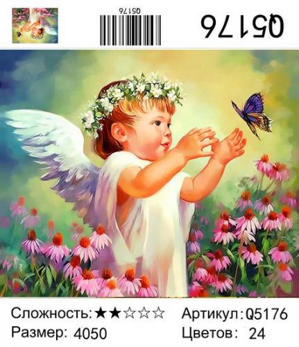 Q5176 Картины-раскраски по номерам 40х50