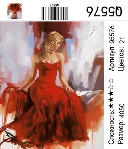 Q5576 Картины-раскраски по номерам 40х50
