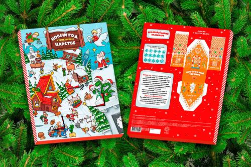 Адвент-календарь с шоколадом