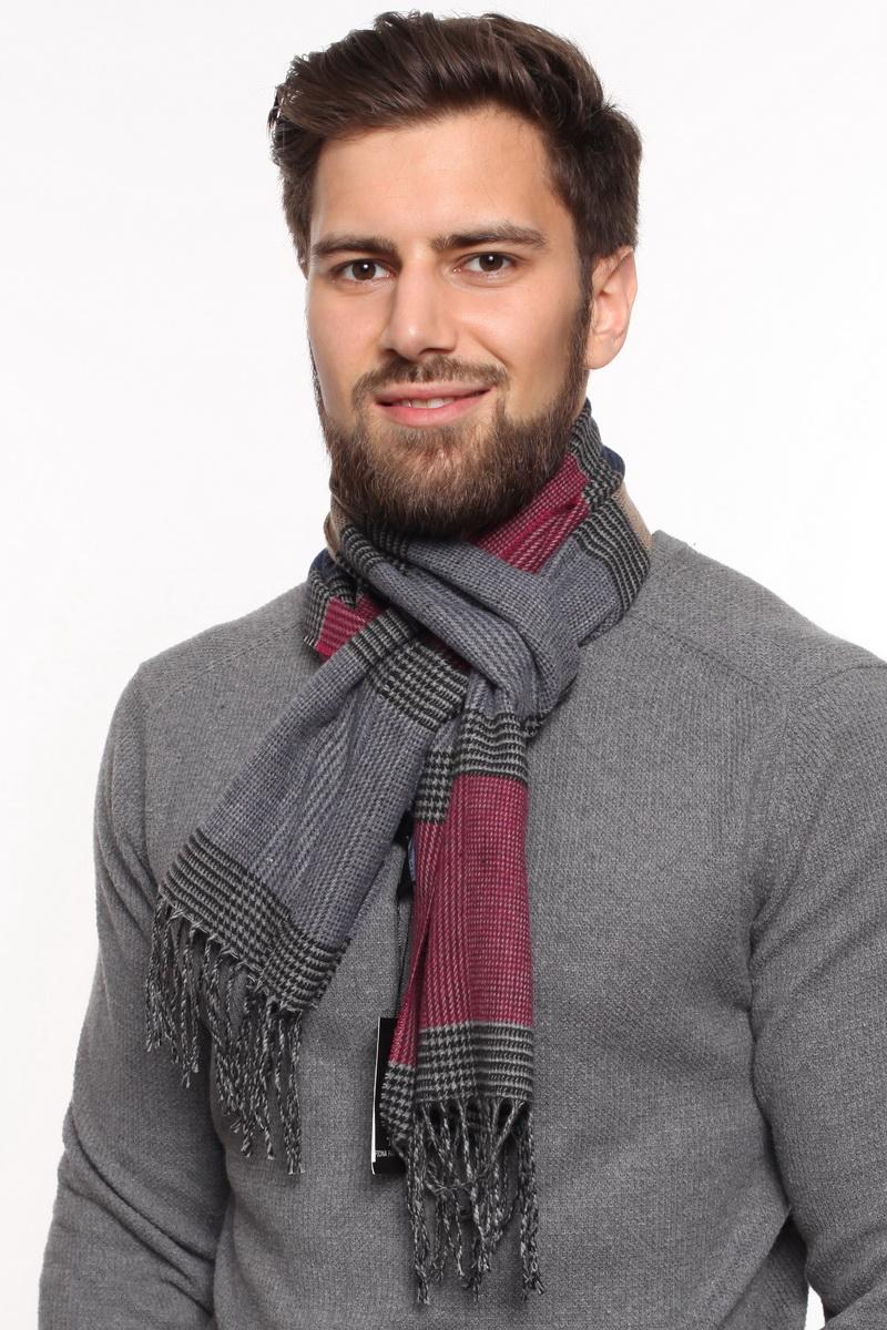 мужской шарф оранжевый белый серый фото ультразума утихает момента