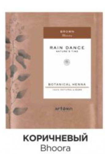 КОРИЧНЕВЫЙ / BROWN Rain Dance Ботаническая Хна 300гр