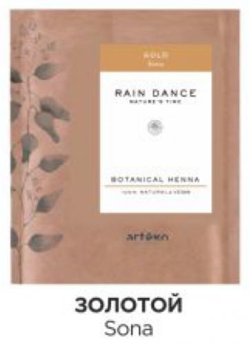 ЗОЛОТОЙ / GOLD Rain Dance Ботаническая Хна 300гр
