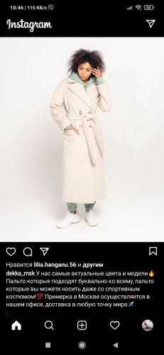 Пальто Dekka демисезонное арт. 2001