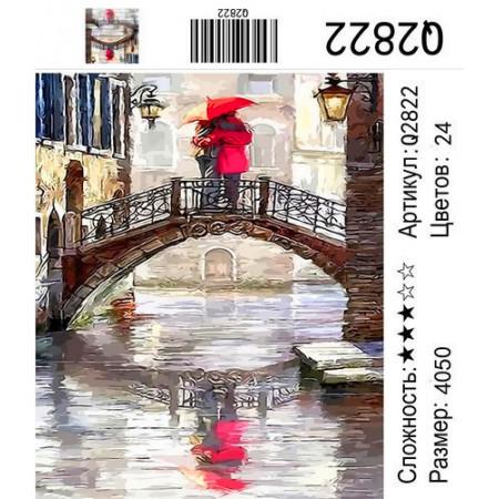 Q2822 Картины-раскраски по номерам 40х50