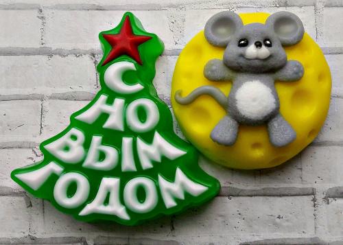 мышонок на сырной луне+ ёлка
