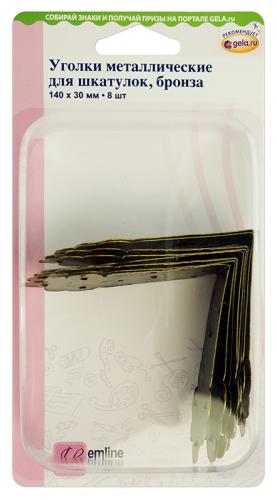 Уголки металлические для шкатулок «Hemline Hobby» 11.125 блистер