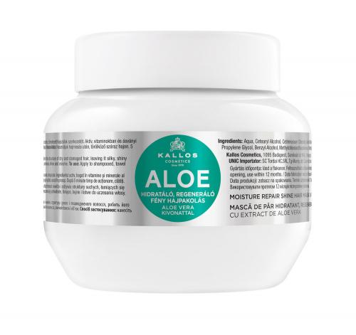 KJMN Маска для волос АЛОЭ восстанавливающая влагу и блеск, 275 ml