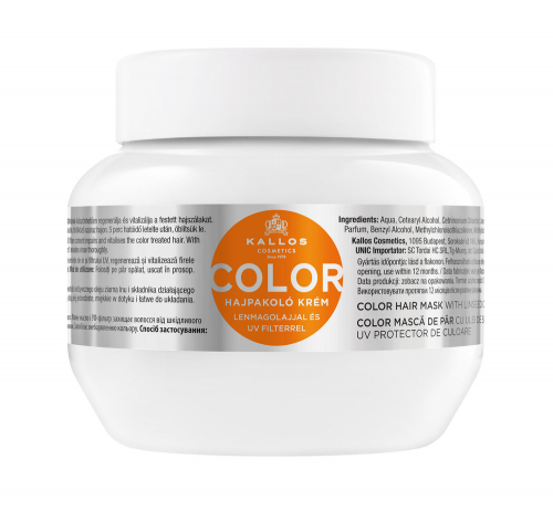 KJMN Маска КОЛОР с льняным маслом и УФ- фильтром для окрашенных, поврежденных волос, 275 ml