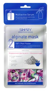 Shary Проф.альгинантная маска с сывороткой Активная Регенерация