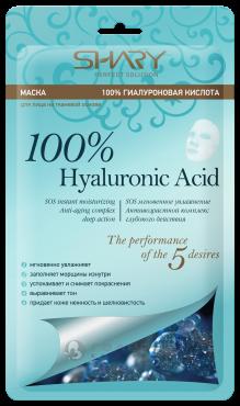 Shary Маска для лица  100% Гиалуроновая кислота