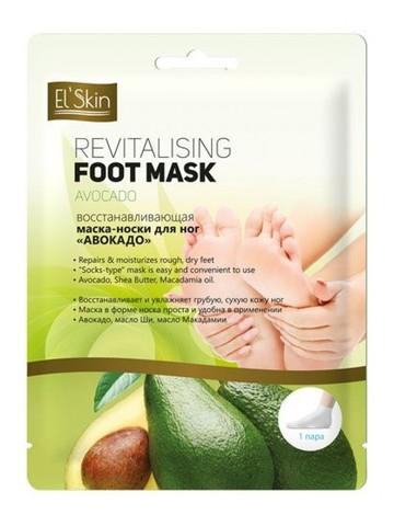 ES-282 Восстанавливающая маска - носки для ног  Авокадо