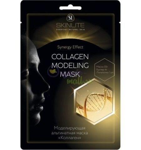 Моделирующая альгинатная маска  КОЛЛАГЕН