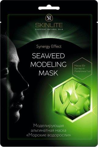 Моделирующая альгинатная маска  МОРСКИЕ ВОДОРОСЛИ