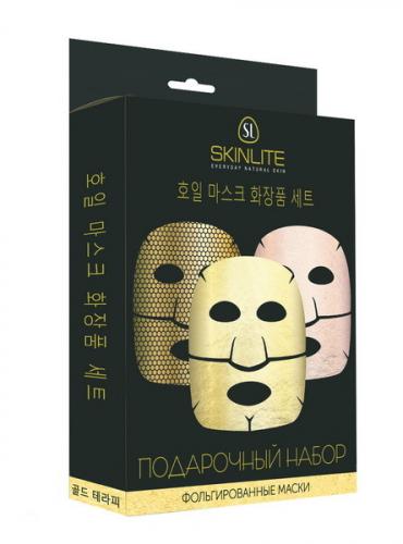 Подарочный набор SL-3880 SKINLITE  Фольгированные маски