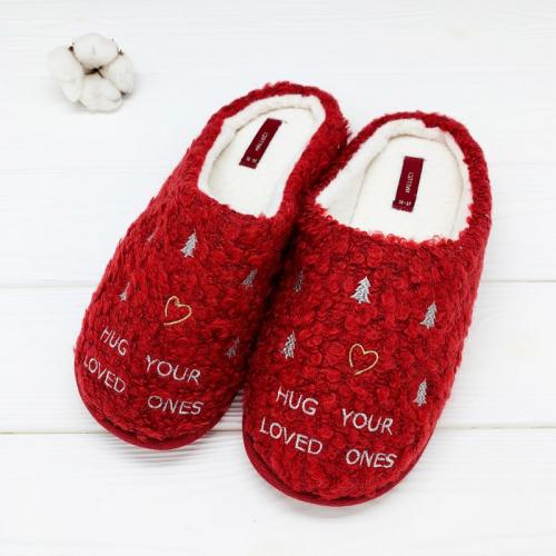 Тапочки «Hug your loved ones» H1045