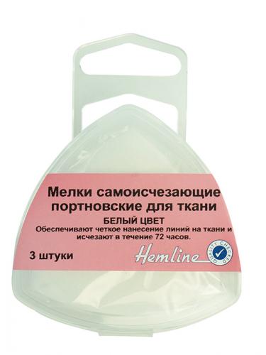 Мелки cамоисчезающие портновские для ткани, 3 шт «Hemline» 250.V