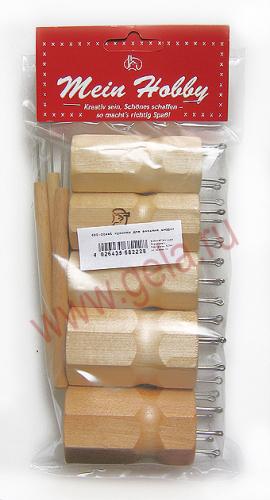 Набор ромбовидных куколок для вязания шнура