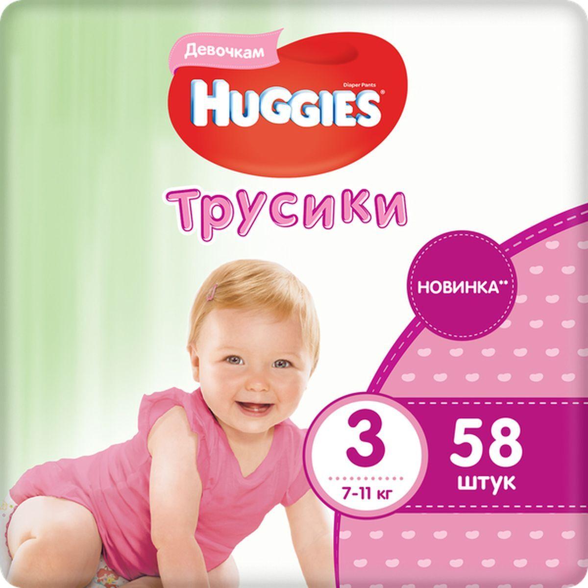 Подгузники huggies classic 3 4 9кг 96шт